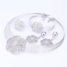 חרוזים אפריקאים סטי תכשיטי כלה ניגרית זהב דובאי-צבע קריסטל טבעת צמיד עגילי שרשרת סט תכשיטי תליון פרח(China)