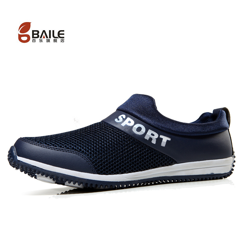 casual sport shoes for 28 images casual sport shoes
