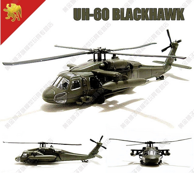 1:64 UH-60 Black Hawk helicopter , USA military Strategy helicopter model aircraft with vivid gunships,alloy military diecast(China (Mainland))