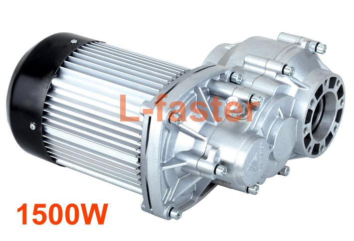 60V 1500W BLDC Motor Electric Traction Motor Powerful Electric Trike Motor 1500W Electric Pedicab Vehicle Motor(China (Mainland))