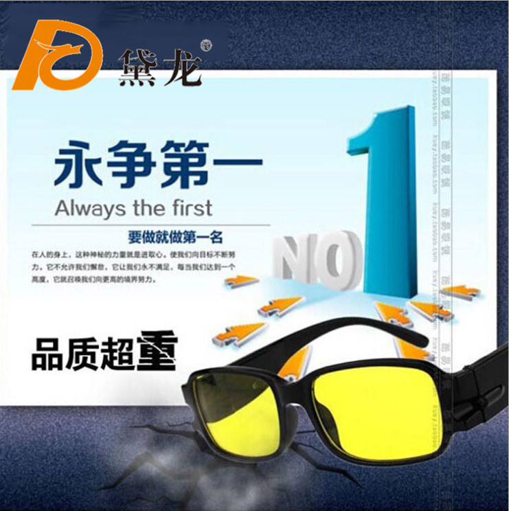 Manufacturers, wholesale reading glasses with light LED lighting Yanchao magnetic reading glasses glasses Nano Korea(China (Mainland))