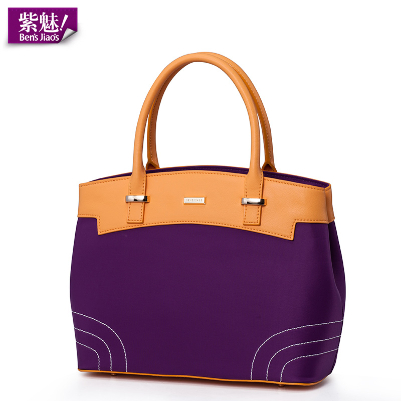 BensJiaos 2016 new lady panelled elegant nylon office shell bag women contracted daily tote bag purple brand gentle handbag(China (Mainland))