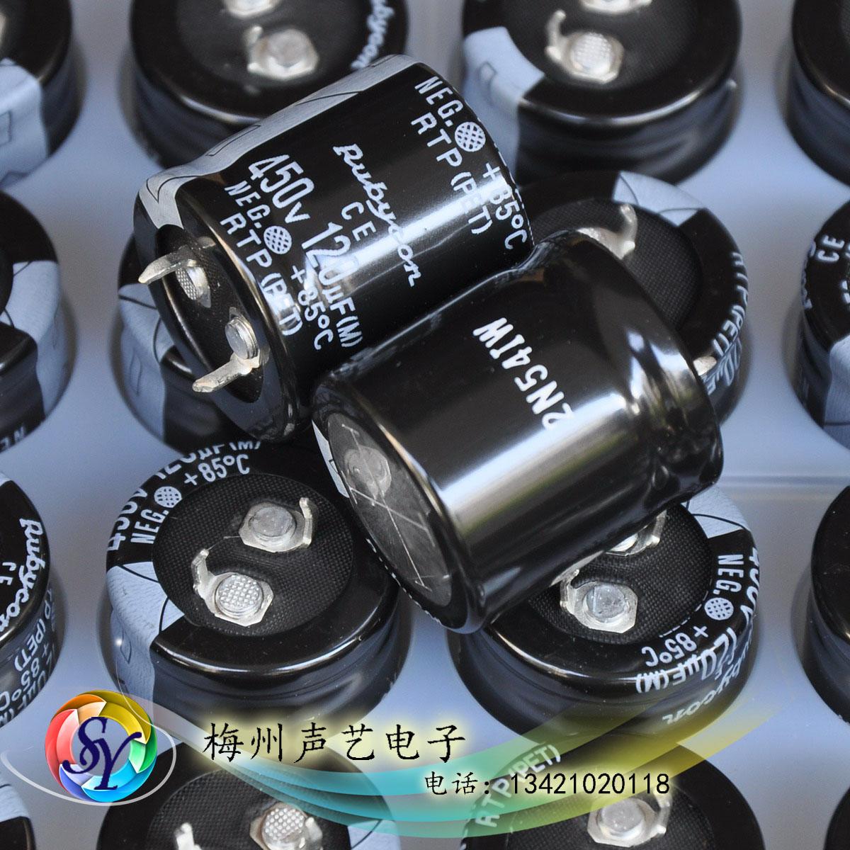50pcs Japan Rubycon RTP 450V 120UF 25*25 high pressure filter capacitor ( Generation 100UF) free shipping(China (Mainland))