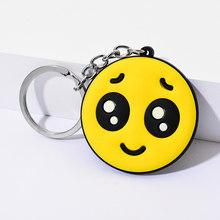 Vicney nova chegada emoji chaveiro legal rindo mostrar amor emoji chaveiro suporte atacado bonito chave titular para melhores amigos(China)