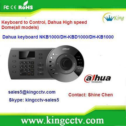 Dahua Network Keyboard&Control Keyboard&Dome Keyboard for rs485 ptz controller: DH-KB1000 Network Video Server(China (Mainland))
