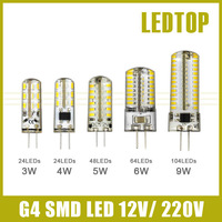 3W 4W 5W 6W 9W SMD3014 G4 LED Lamp DC 12V/ AC 220V Silicone Bulb 24/32/48/64/104 LEDs replace 10W 30W 50W Halogen Light
