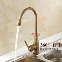 Buy Free Wholesale Retail Promotion Antique Brass Bathroom Basin Faucet tap Swivel Spout Vanity Sink Mixer HJ-5899 for $39.90 in AliExpress store