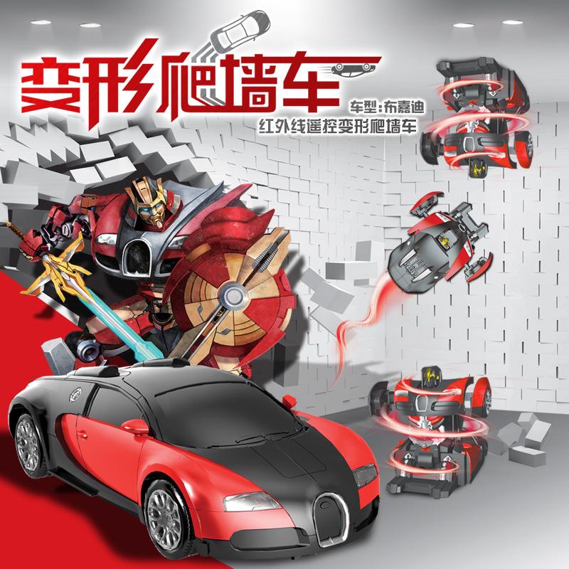 online kaufen gro handel bugatti fernbedienung auto aus china bugatti fernbedienung auto. Black Bedroom Furniture Sets. Home Design Ideas