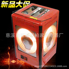 Special offer large solar type five electric heater halogen heater furnace 2000W Cixi factory wholesale mahjong(China (Mainland))