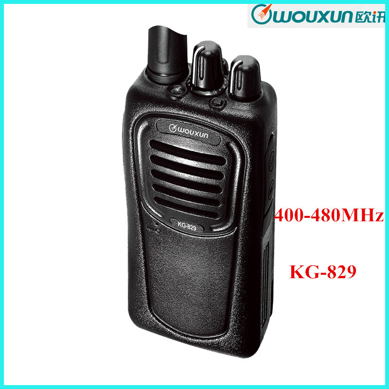 New WOUxun KG-829 Professional Two Way Radio with Emergency Alarm for Construction Site and Hotel(China (Mainland))