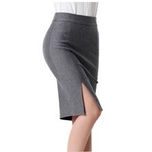2016 New Fashion spring and summer women skirt high waist slim skirt open fork sexy hot sale