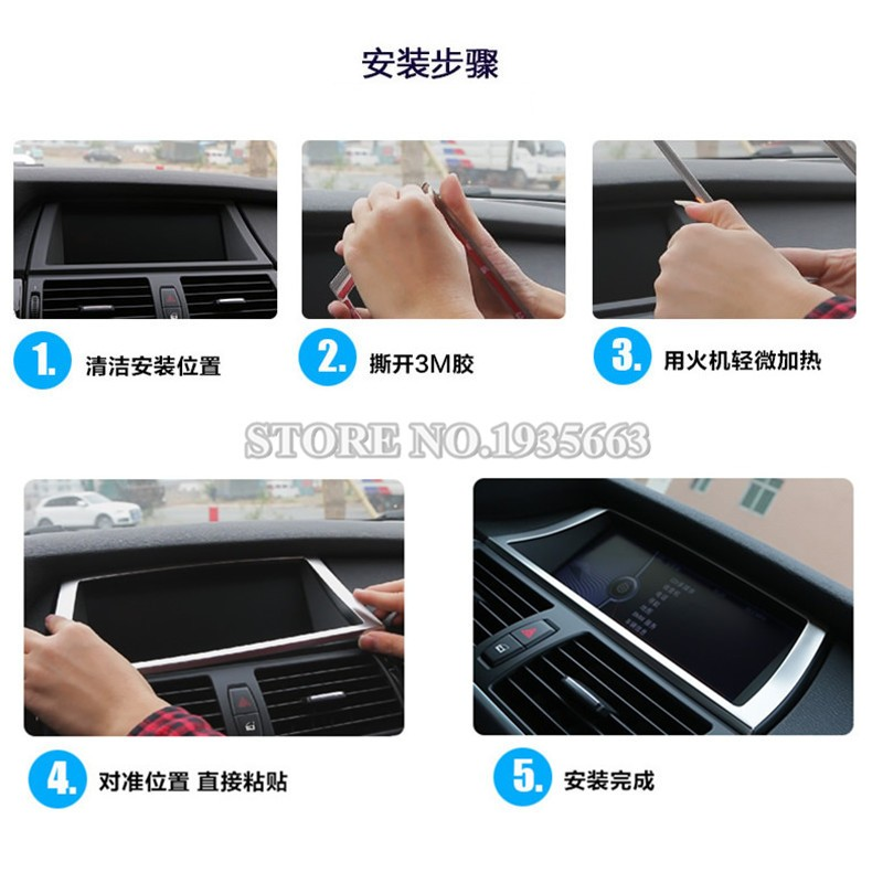 Inner Centre Console GPS Navigation Frame Cover Trim Stainles For BMW X5 E70 2009-2013