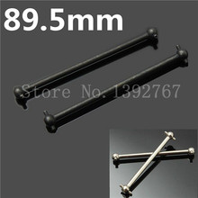 Metal Dogbone (F/R) 89.5mm 1/10 Scale Models RC Car Aluminum Alloy Upgrade Parts HSP HPI BULLET3.0 ST/MT/WR8 - China Resource Co.,Ltd store