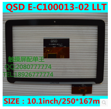 New 10 1 inch LIFETAB tablet capacitive touch screen QSD E C100013 02 LLT free shipping