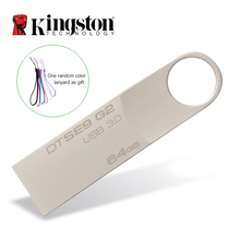 Kingston USB Flash Drive Pendrive Stick DTSE9G2 8GB 16GB 32GB 64GB 128GB 3.0 Pen Drive Mental Ring Memory Flash Memoria(China (Mainland))