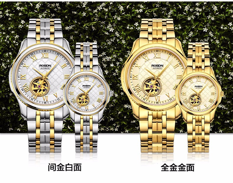 ROSDN 2016 Пара Люксовый Бренд Женщины Часы Полный Нержавеющей Стали Девушки водонепроницаемый Механические наручные Часы Мужчины Часы Relojes Mujer