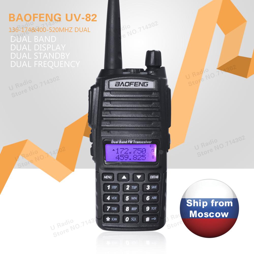 Free shipping 2015 BAOFENG New UV-82 VHF/UHF 137-174/400-520MHz Dual Band Radio Walkie Talkie(China (Mainland))