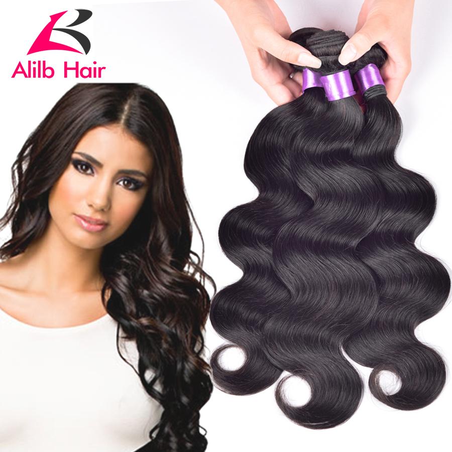 Rosa Hair Products Malaysian Body Wave Malaysian Virgin Hair Extension 100% Human Hair 4pcs/Lot Weave Cheap Malaysian Hair Soft