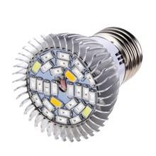 2016 Hot Selling Big Promition Full Spectrum 8W E27 Led Grow Light AC85-265V Led Growing Lamp Plant Light free shipping PTSP(China (Mainland))