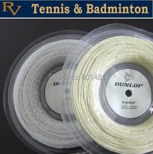 Free Shipping -- Wholesale High quality Tennis String 200M 1.30MM Soft Feeling Tennis Racket String(China (Mainland))
