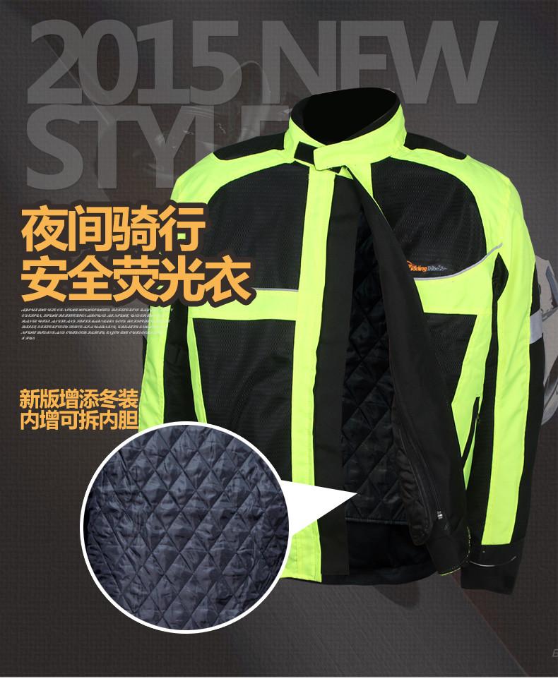 Купить Бесплатная доставка новые спортивные костюмы мотоцикл одежды мотоодежда выдерживает падение с высоты ветрозащитный теплый автосервиса