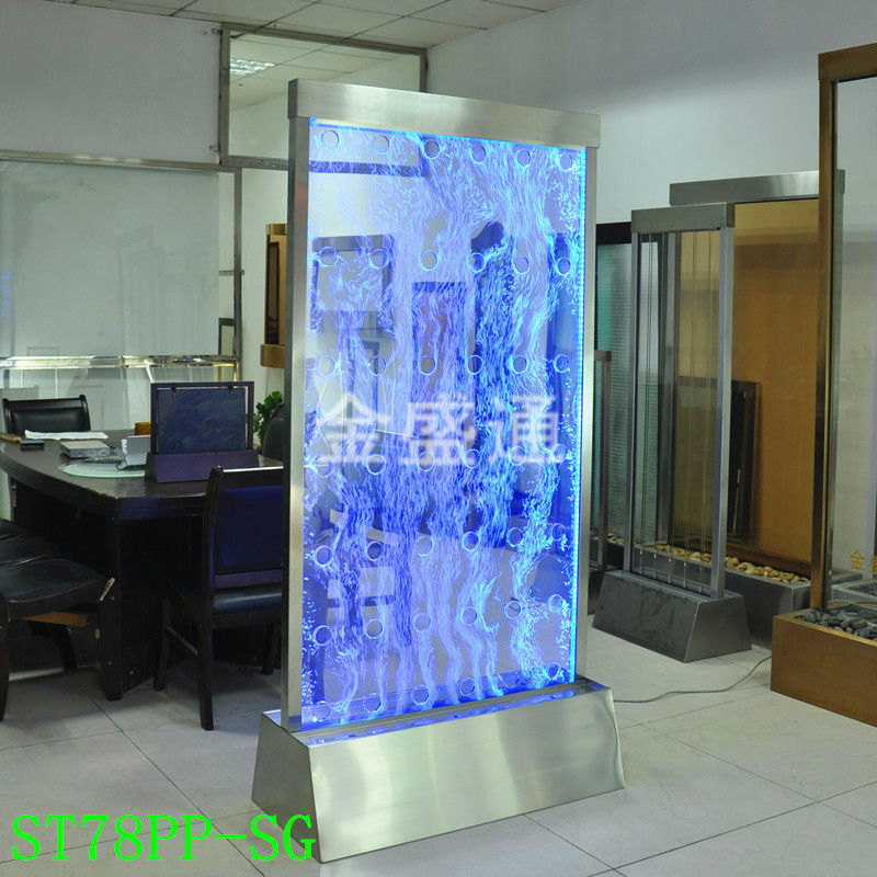 Bubble Room Dividers