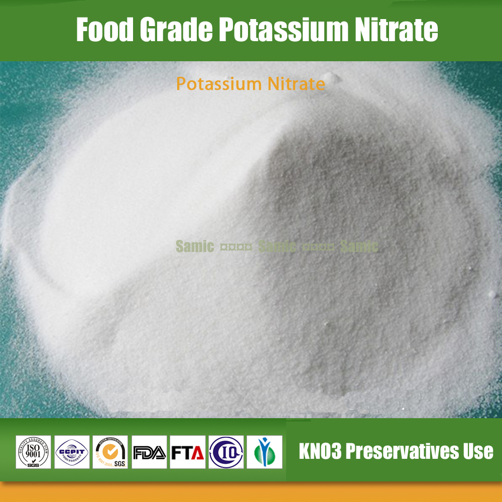 100g Food Grade Potassium Nitrate KNO3 Preservatives Use(China (Mainland))