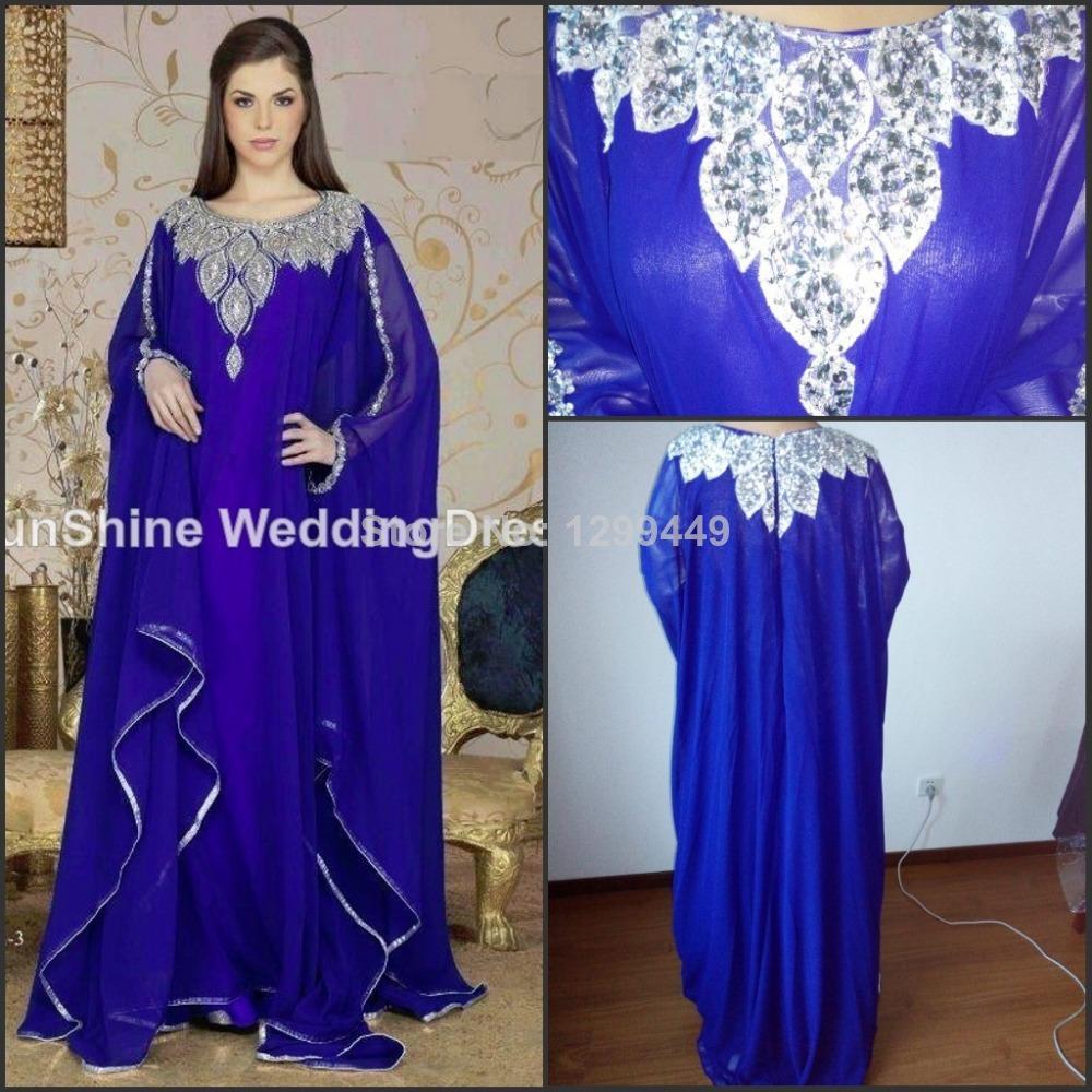 Купить Арабское Платье