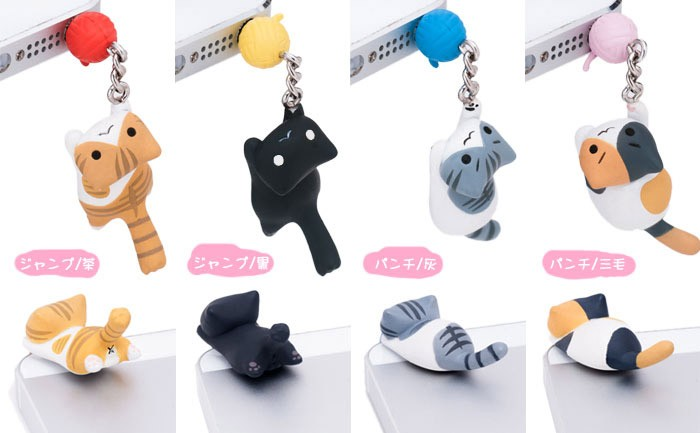 Gray Cat --cat catch bulb lovely cute puppy 3.5mm universal dust Plug Earphone Jack Headset Stopper Cap - r's store