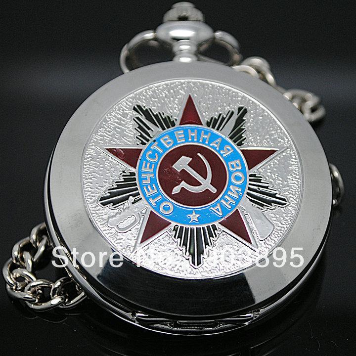 Russian Vingtage Silver Soviet BOLSHEVIK Mechanical FOB Pocket Watch Mens Military Pendant Watch Chain free ship(China (Mainland))