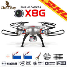 Newest Syma X8G 2.4G 4ch 6 Axis Venture with 5MP Wide Angle Hd Camera RC Quadcopter RTF RC Helicopter Battery And Blades As Gift(China (Mainland))