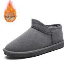 2018 moda yeni sıcak artı kadife yarım çizmeler kadın kışlık botlar rahat konforlu düz ayakkabı kadın botları(China)