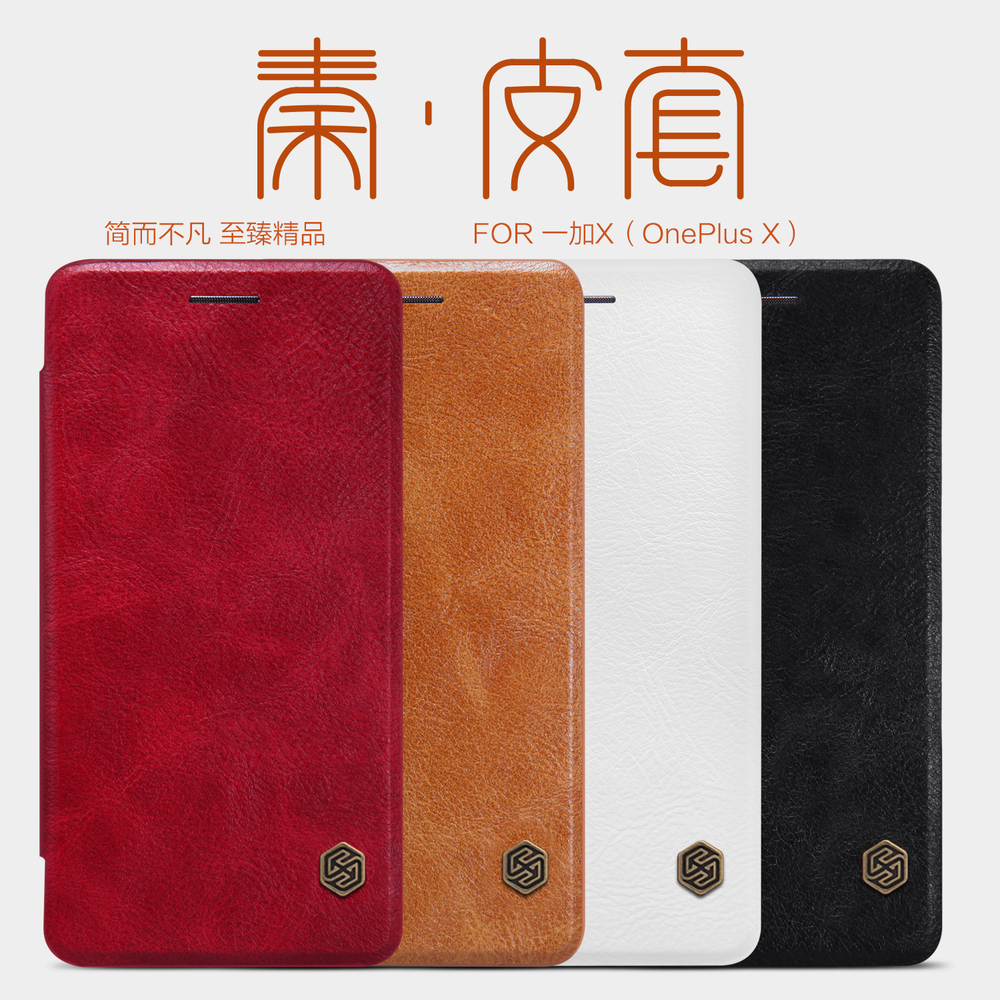 4 Colors Original Famous brand Oneplus X leather case phone cover One plus X Luxury Flip Auto Sleep Wake up Smart Free Shipping(China (Mainland))