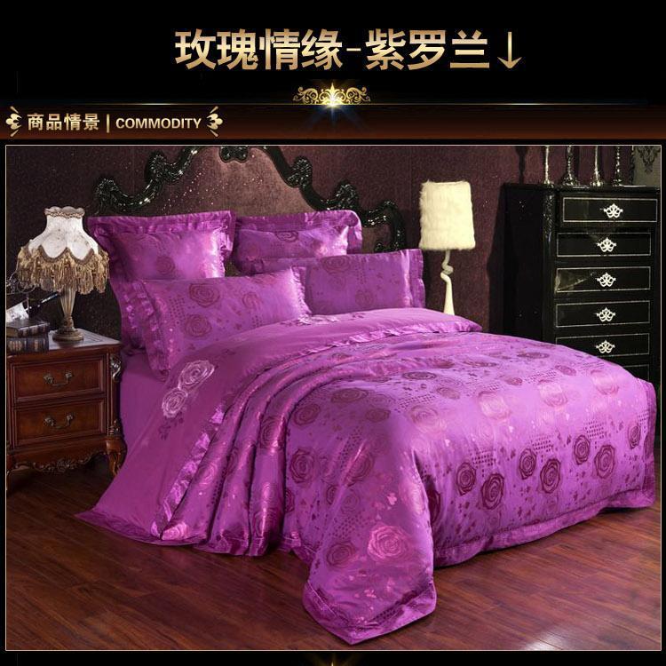 luxury designer purple rose satin jacquard bedding set king queen size