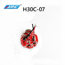 JJRC H30C RC Quadcopter Spare Parts Receiver Board H30C-007 For RC Camera Drone Accessories