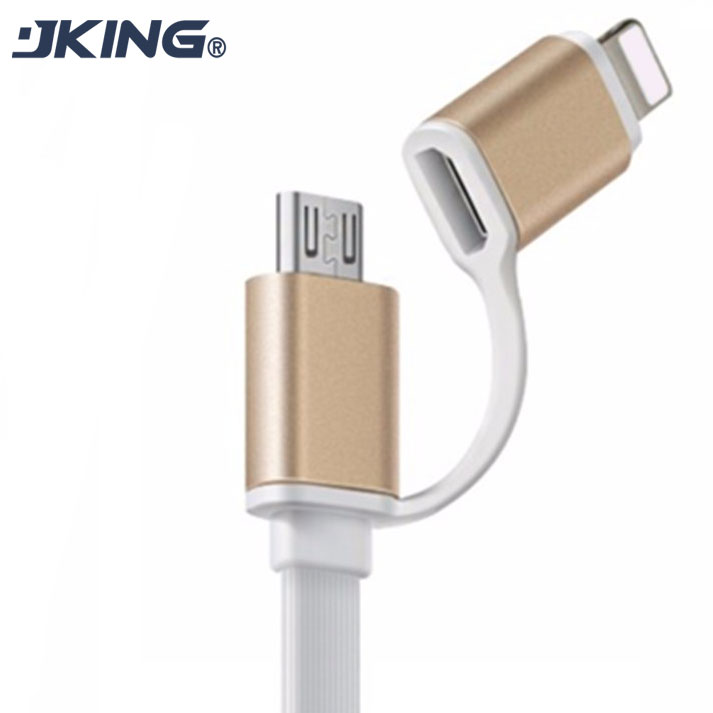 2 in 1 Aluminum Micro USB Cable 1M Charging Mobile Phone Cables For Xiaomi mi4 mi5 iPhone 5S SE 6SPlus iPad Samsung S7 Oneplus 2(China (Mainland))