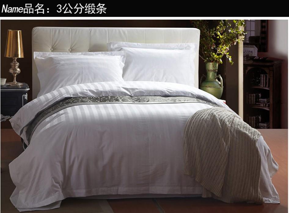 Hotel Bed Sheetsr White Embroidered Duvet Cover Comforter