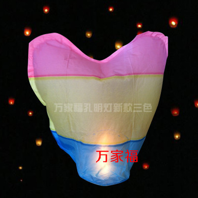 50PCS/LOT Heart-shaped Rainbow Flying Lanterns Wedding Chinese Sky Lanterns Outdoor Flying Fire Lamps Wedding Party Decoration(China (Mainland))