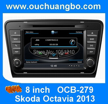 S100 radio tape recorder for skoda Octavia 2013 with A8 chipset dual core dual core auto stereo kit navi OCB-279