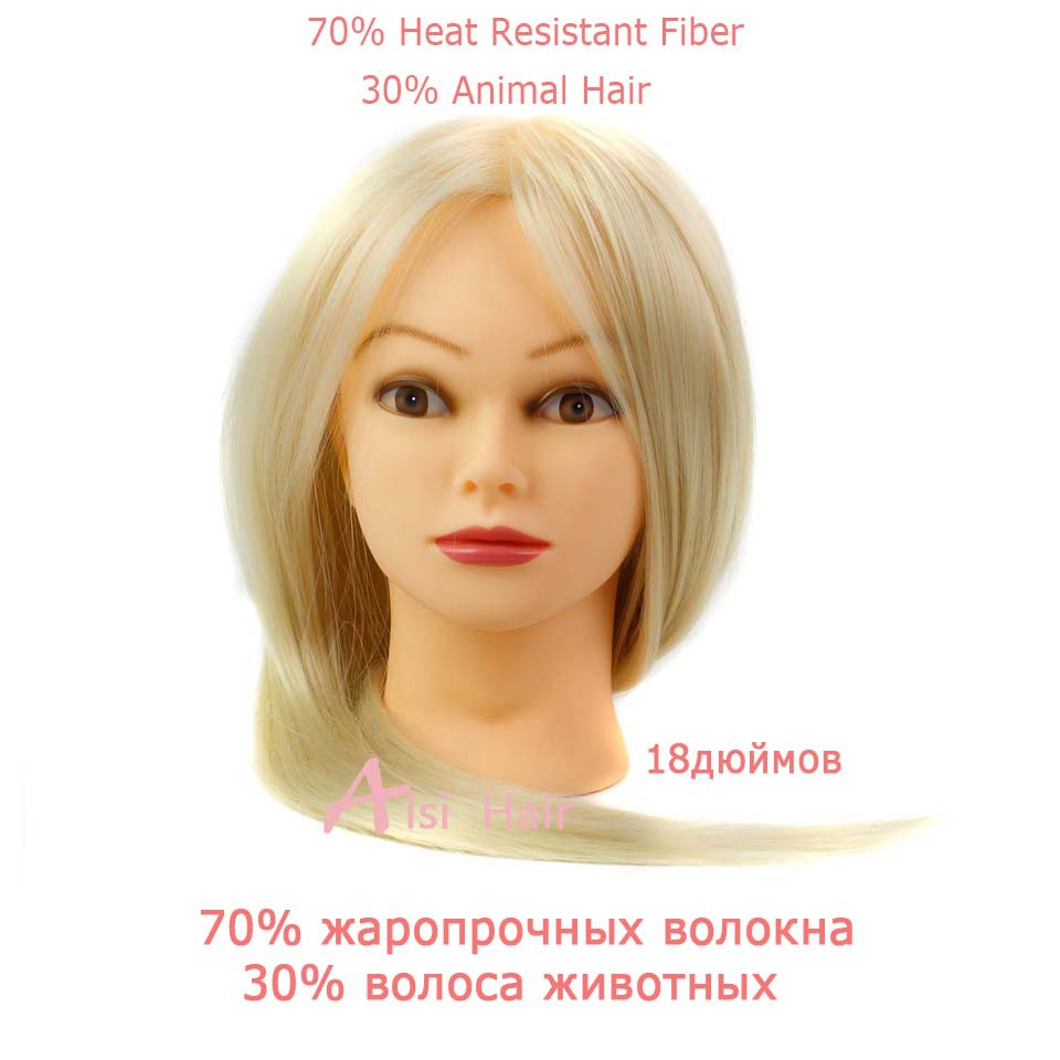 High Quality! 18 Blonde Female Mannequin Training Head  Heat Resistant Synthetic Fiber &amp; Animal Hair Hairdressing High Quality<br><br>Aliexpress