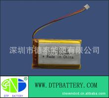 Модель 60348 литиевая батарея 900 мАч, Литий-полимерные аккумуляторы