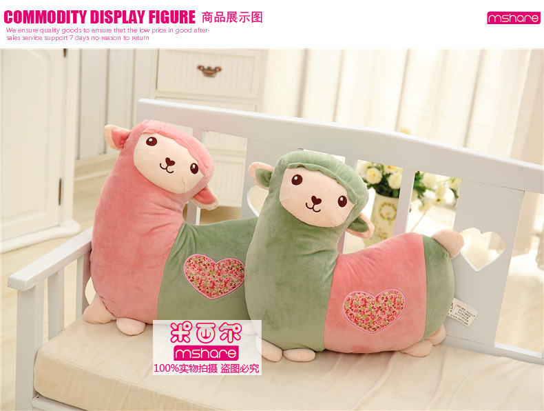 Alpaca Pillow Lovely Doll Birthday Gift 40cm Size Good Price Plush Toy Staffed Animal Free Shipping MXE-YT(China (Mainland))