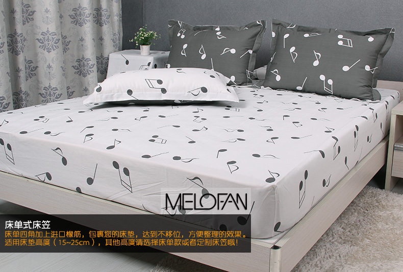 buy new 2015 modern music note bedding set 100 cotton duvet cover comforters. Black Bedroom Furniture Sets. Home Design Ideas