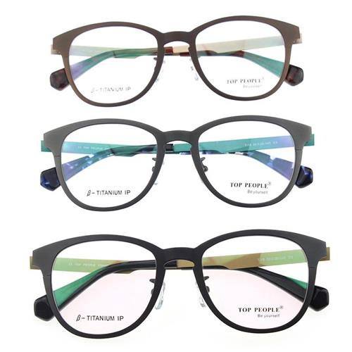 Semi Rimless Titanium Eyeglass Frames Optical Lightweight ...