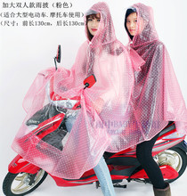 052402 Korean fashion transparent adult bikes electric cars raincoat double people increase brim poncho(China (Mainland))
