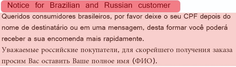 notice-brazil or russian