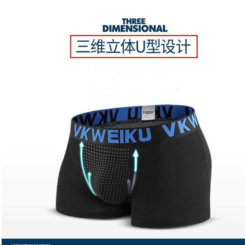 1Piece Health Ninth Generation Tenth Generation Genuine VK Magnetic Health Care Modal Men Underwear Dress up your sexy parts(China (Mainland))