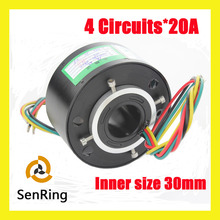 Electrical slip ring connector 4 circuits/wires 20A with inner size 30mm of through bore slip ring