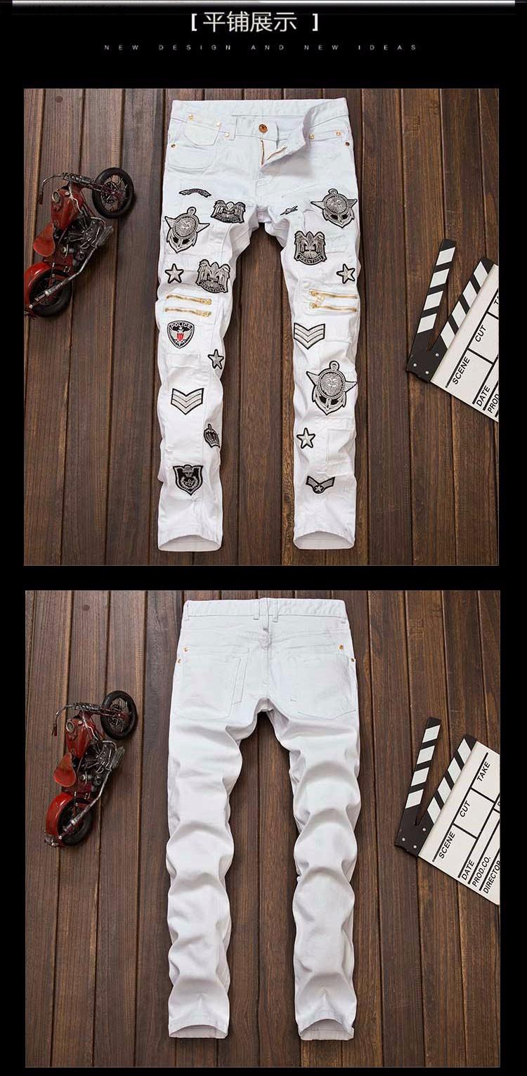 Скидки на Горячая 2016 Новая мода белые мужчин джинсы разорвал штаны байкер, европейский и Американский Бар DJ стиль джинсы мужской Знак Молнии брюк