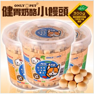 Free shipping Puppy dog biscuits oral deodorant pet food supplies 300g molars,Mickey multi-flavored canned biscuits,pet Snacks(China (Mainland))